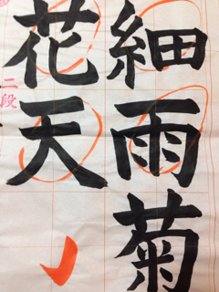 iphone/image-20151208220037.png