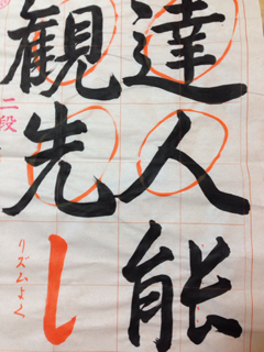iphone/image-20151208220104.png